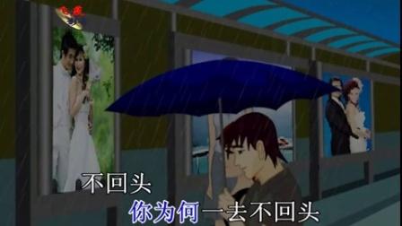 流苏-给爱找个借口 红日蓝月KTV推介