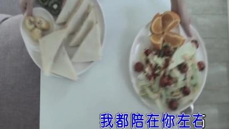 王小荣-嫁给我吧(MTV))红日蓝月KTV推介