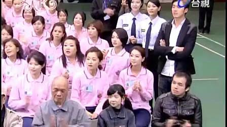 女人花 (2012) 07【台湾剧】