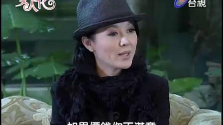 女人花 (2012) 09【台湾剧】