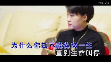 周虹-冷静(原版HD1080P)|壹字唱片KTV新歌推荐