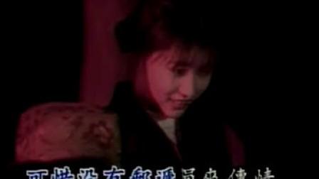 臧玉琰V关贵敏[草原之夜]