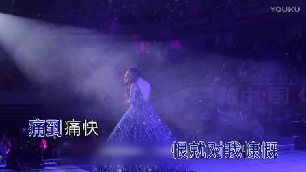 飘飘-爱情深海(现场版)红日蓝月KTV推介