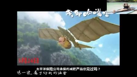 《麦兜响当当》粤语主题曲