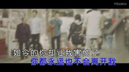 杜春雷-失宠(HD)|壹字唱片KTV新歌推荐