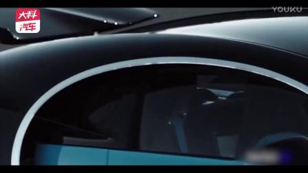 科幻布加迪Chiron跑车 炫出新高度