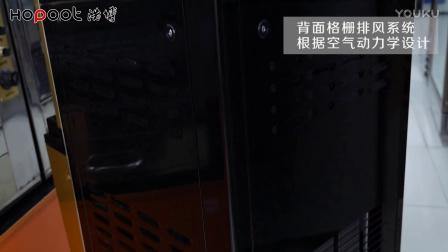 【浩博】浩博HB9228冰激凌机产品介绍