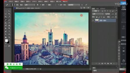 PS制作文字交织效果海报(上)photoshop入门教程