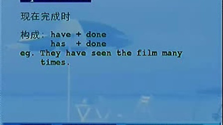 L76_02_关键句型