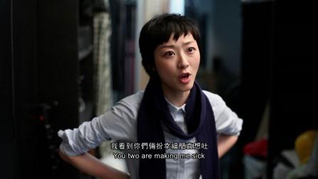 不能愛 Love Me Not 電影預告 HD Theatrical Trailer HD