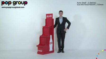 Auto shelf (3 shelves), by POP Group!