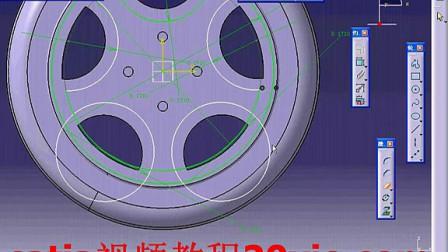 20xie教程网的catia视频教程和最新catia视频教程讲解22catia视频教学