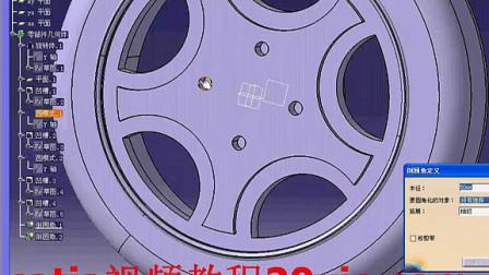 20xie教程网的catia视频教程和最新catia视频教程讲解24catia视频教学
