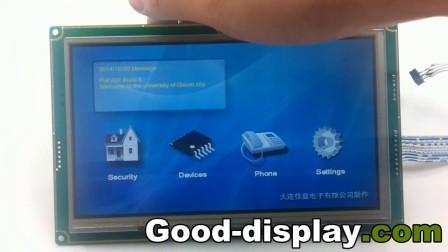 串口工业显示屏演示