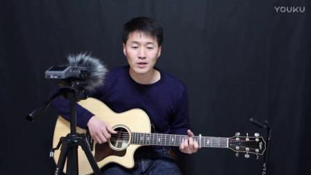 来日方长 吉他弹唱(附谱) 薛之谦 黄龄 【完形吉他】