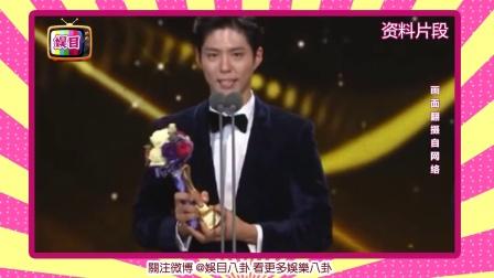 《娱目八卦》EXO伯贤&SISTAR昭宥合作曲《下雨了》幕后花絮视频来啦! 170222