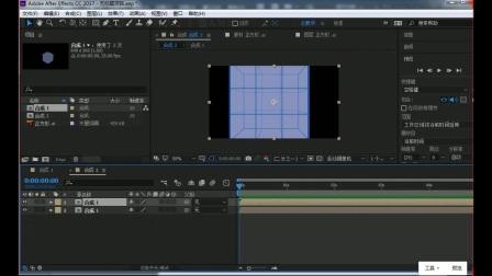ae教程:三维图层与摄像机04