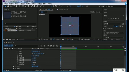 ae教程:三维图层与摄像机03after effects教程