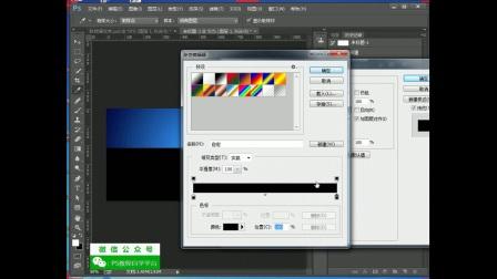 PS制作科技感立体文字(上)photoshop入门教程