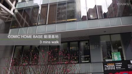 [iclub 地下铁路游 - 湾仔篇] [iclub Railway Tour - Wan Chai] #iclubspot