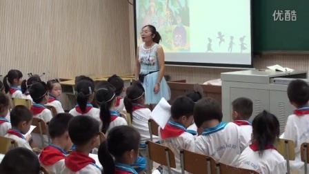 小学积极心理学之幸福课《接受我自己》教学视频