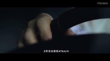 李治廷 VS TERRY 捷豹摩天轮飞车特训·第一场
