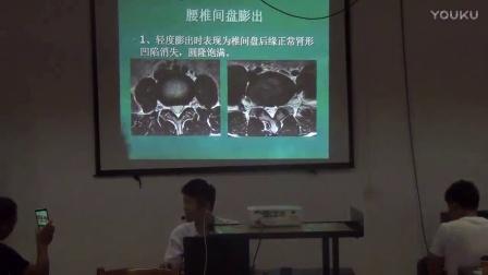 李茂发108达摩正骨--9第九节四肢正骨手法--中医针