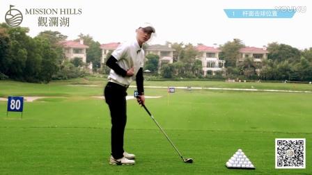 高尔夫提高班--解决你的右曲球痛点