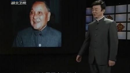 《大揭秘》邓小平如何过春节20130227