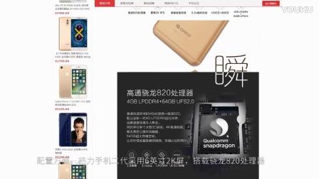 3599元格力手机2买吗?董明珠评格力手机二代:完美