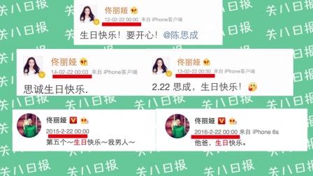 [关八日报]:跑男鹿晗竟遭郑恺刁难?不卖唱不放行! 关之琳自曝当小三情妇全过程