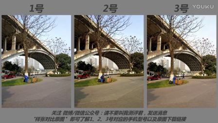 魅族PRO6 PLUS、小米5s、vivo Xplay 6拍照样张对比(附带长沙游玩简要攻略)