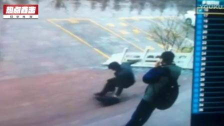 监拍两男子接连滑倒  网友:这是飞一样的感觉