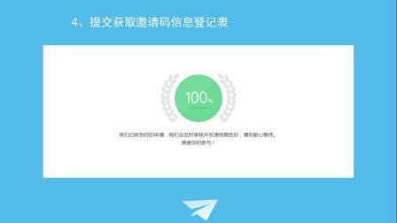 荣誉云商学院:QQ公众平台注册流程