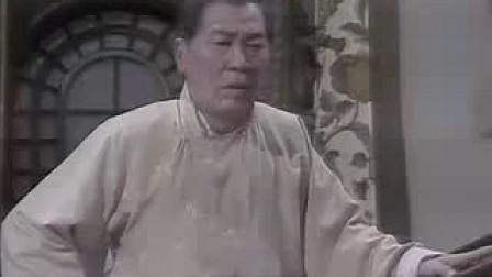 浮生六劫(粤语)第三集