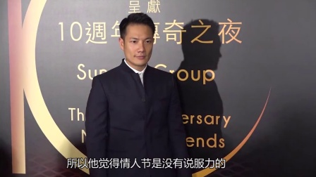 港台:杨千嬅被误会怀孕努力减肥  薛凯琪生病望找到伴侣照顾
