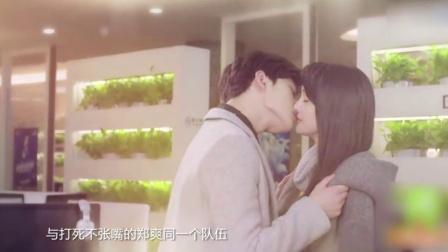 头条:陈乔恩吃卤煮范冰冰YY陈冠希  女星尴尬吻戏大揭秘