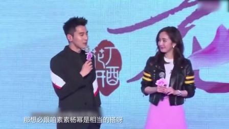 """头条:赵又廷自曝拍戏被杨幂""""伤害""""   高调示爱""""只有圆圆是女人"""""""
