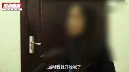 朝阳男子扮摄影师骗美女试镜  性侵10余人