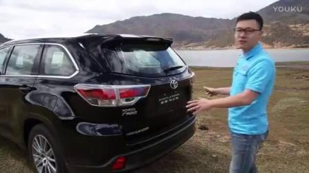 新车评网试驾广汽丰田全新汉兰达视频_汽车评测20167