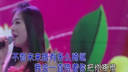 张龙珍-在对的时间遇上对的你(现场版)红日蓝月KTV推介