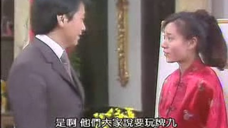 浮生六劫(粤语)第十二集