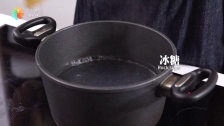【日日煮】烹饪短片-蛋花大菜糕