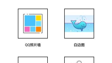 小妖精QQ美化软件
