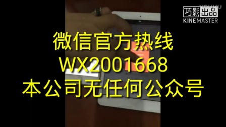 微信闲庄斗牛控制牛牌大小点的软件-微信QQ红包尾数0-9玩法设置扫雷埋雷软件作弊器2H604