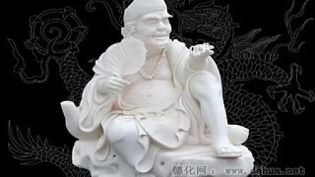 瓷都德化名瓷欣赏(第12期)
