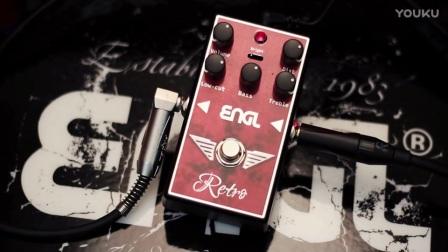Engl Retro Pedal - HD Demo_高清