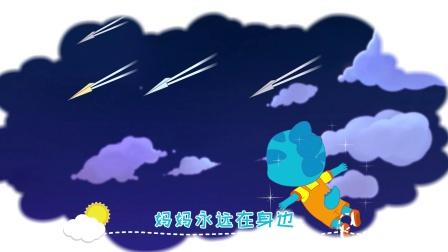 蓝迪儿歌 第二季:060 梦
