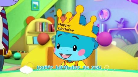 蓝迪儿歌 第二季:059 过生日