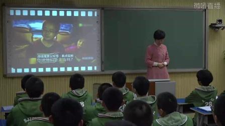 七上《会自我保护》河北王雪梅(2016年河北省初中道德与法治优质课评选)